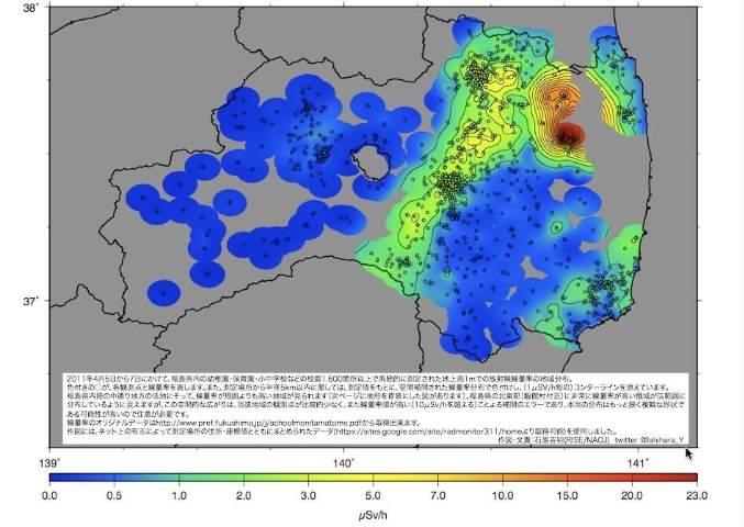 ETV特集:続報 放射能汚染地図 6月5日(日) 夜10時