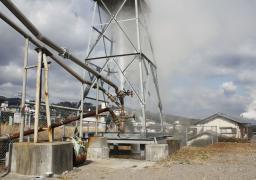 別府で小型地熱発電の実験開始へ 地元企業4社
